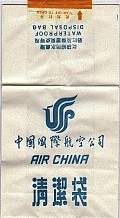 AirChina1996Orange
