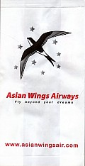 AsianWings2012A