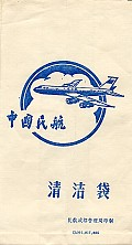 ChinaCivilAviation
