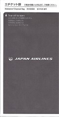 JapanAirlines2014