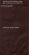 JapanAirlinesGray
