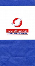 LaoAviation2003