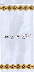 LibyanAirlines2014A