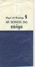 RoyalAirCambodge1996