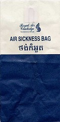 RoyalAirCambodge2000