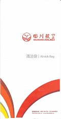 SichuanAirlines2014A
